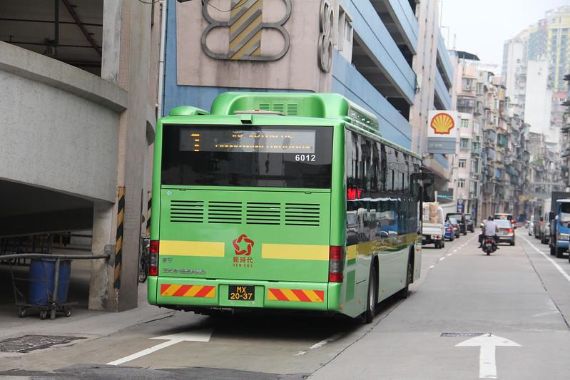 New Era 6012 Rua do Visc Paco de Arcos Macau 2 Nov 17