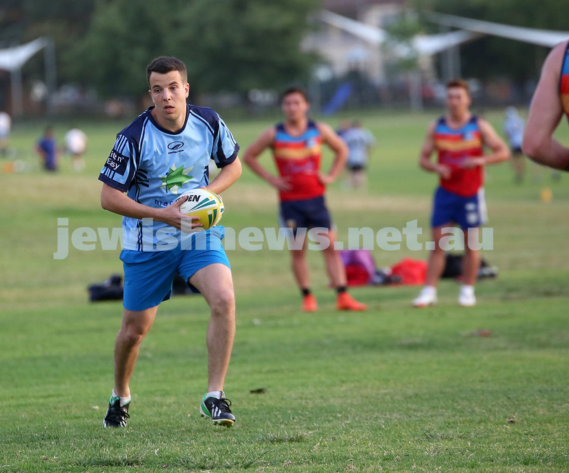 Touch Football. Maccabi Mac Touch vs Rat Pack at Queens Park. Ilan Lavan with the ball.