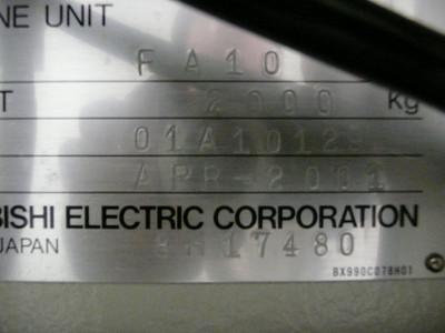 """"""" SOLD """"2001 Mitsubishi FA 10 Wire EDM, .004"""" Wire, Chiller, Wire Chopper"""