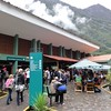 The trains station at Aguas Calientes.