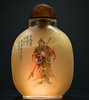 Chinese Snuff Bottle