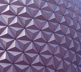 EPCOT Up Close