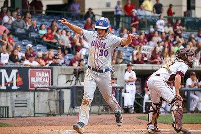 Baseball State Play Off 5-18-2016 George County