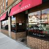 KEN YUSZKUS/Staff photo.    The Gallo Nero Restaurant in Peabody.     04/08/16