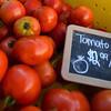 RYAN HUTTON/ Staff photo<br /> Fresh tomatoes from Boston Hill Farm at the Andover Farmer's Market.