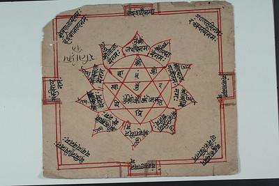 Nava-yoni chakra