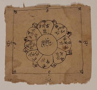 Mātrikā Yantra used to purify mantras.