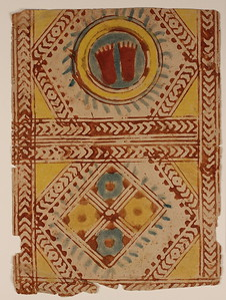 Vishnu's Footprints