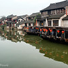 Xitang Ancient Town, China