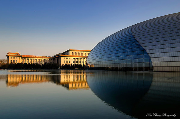 Beijing Grand Theater
