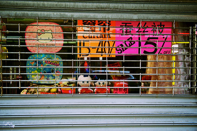 friendly-watchers-chinatown