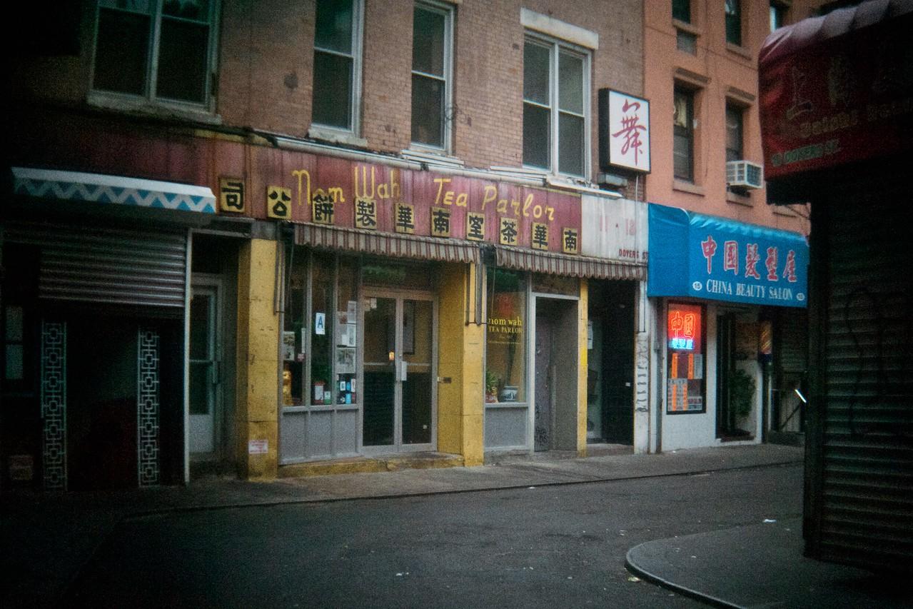 nom-wah-tea-parlor