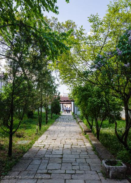 Inner Courtyard & Gardens @ The Ethnological Museum - Pristina, Kosovo