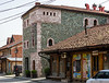 Kulla Now A Hotel - Gjakova, Kosovo