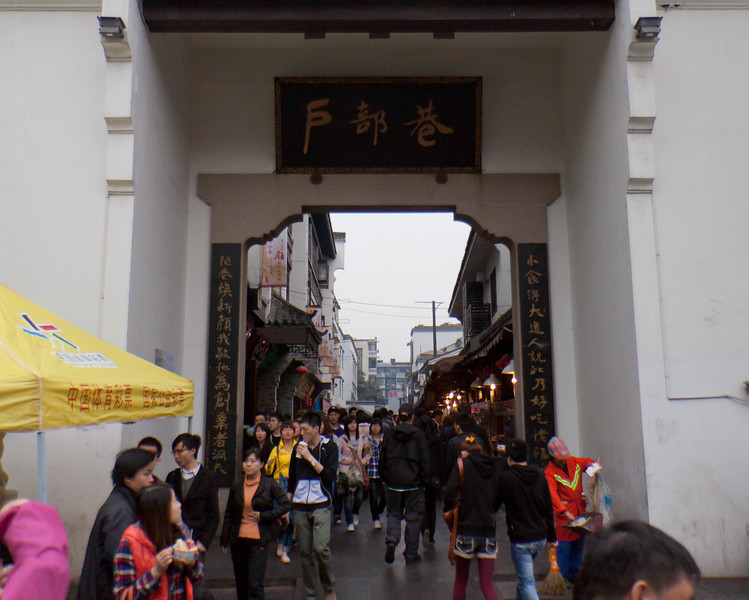 entrance to street food area.
