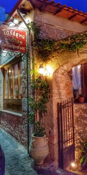 Delphi, Greece, restaurant, night, HDR
