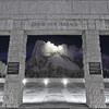 Mount Rushmore National Memorial at night