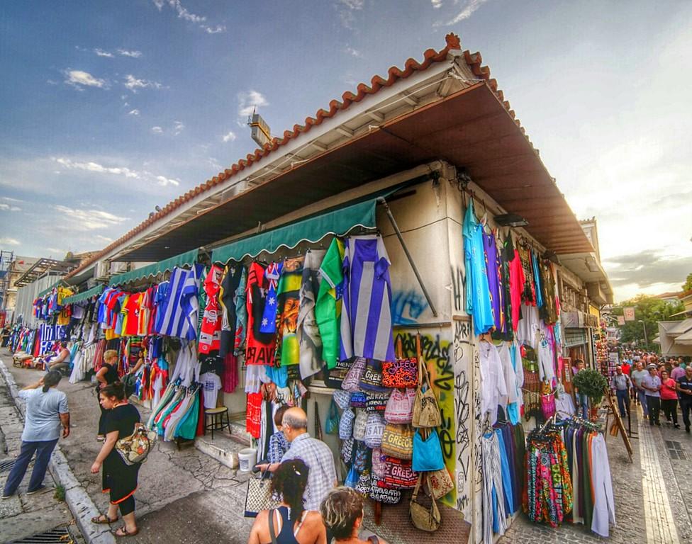 Athens shop