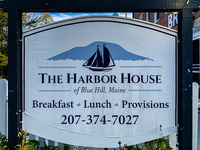 Harbor House - Blue Hill