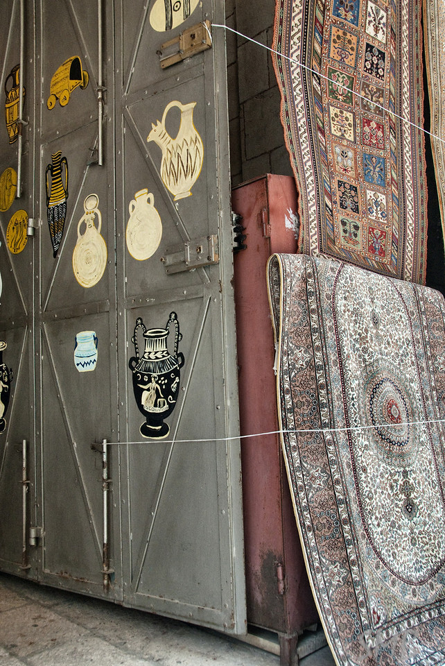 rugs and pictures of vases<br /> <br /> Jerusalem, Israel