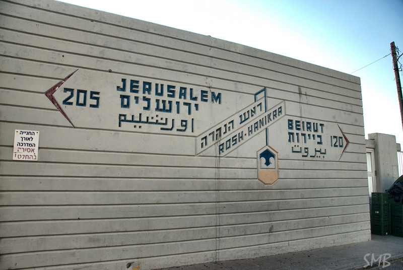 Israeli-Lebanese border<br /> Rosh HaNikra, Israel