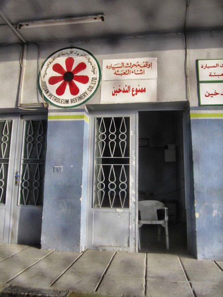 gas station in Jordan