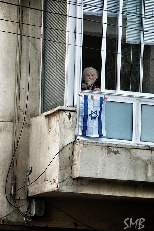 Independence day decoration<br /> Tel Aviv, Israel