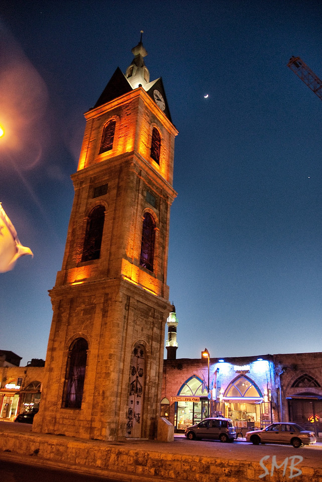 The clock tower<br /> Jaffa, Israel