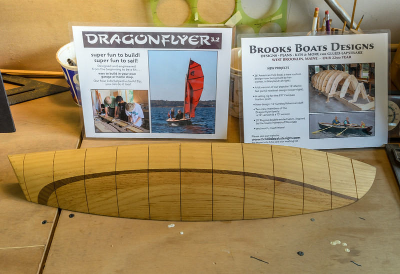 The half hull model for the Dragon Flyer.