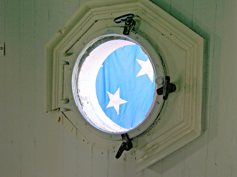 **Porthole in the tower** After 1939 Little River Lighthouse became a 3 man Coast Guard station.  It remained so until July 1973 when, in order to conserve manpower, it once again became a family station for a single Coast Guard family.