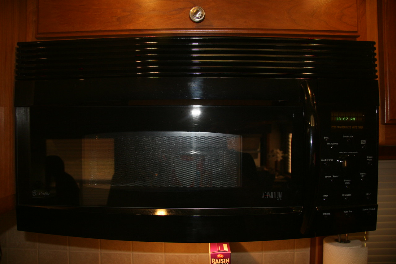 Our Advantium 120 Speed Cook oven made by General Electric.  It cooks well but needs improvement on some routine maintenance items.  Like replacing the interior light and cleaning.