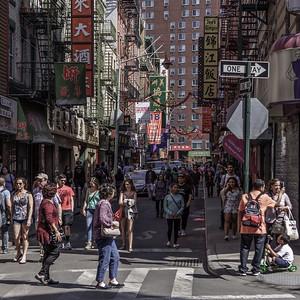 The Depth of Pell Street