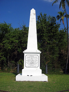 The monument marks the spot where Cook was killled. He would have survived if he could swim