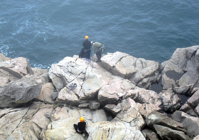 Rock climbers on Otter Cliffs
