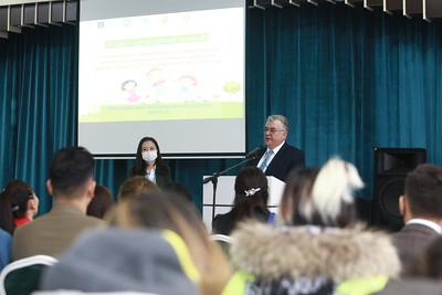 """2020 оны аравдугаар сарын 30. """"Хүүхдийн эсрэг хүчирхийллийг сургуулийн орчинд эрт илрүүлэх, урьдчилан сэргийлэлт, хариу арга хэмжээ"""" сэдэвт сургалтын нээлт боллоо . ГЭРЭЛ ЗУРГИЙГ Д.ЗАНДАНБАТ/MPA"""