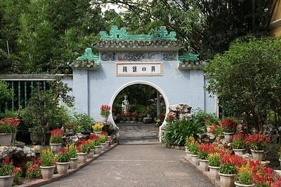 Jeden z ogrodów
