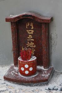 Przed chińską świątynią