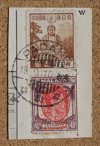 Netherlands East Indies Japanese occupation Malaya stamp overprint money order Padang