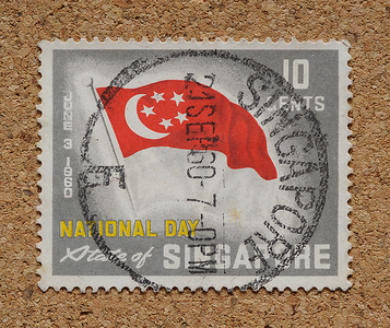 State of Singapore 1960 National Day stamp