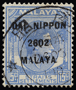 Straits Settlements Japanese occupation DAI NIPPON 2602 MALAYA overprint forgery