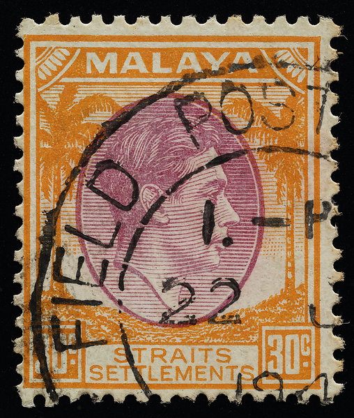 Malaya Straits Settlements KGVI 30c wartime Field Post Office cancel