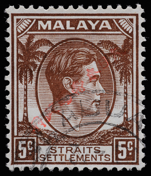 FORGERY Malaya Japanese occupation Labuan single-line overprint diagonal on Straits Settlements 5c