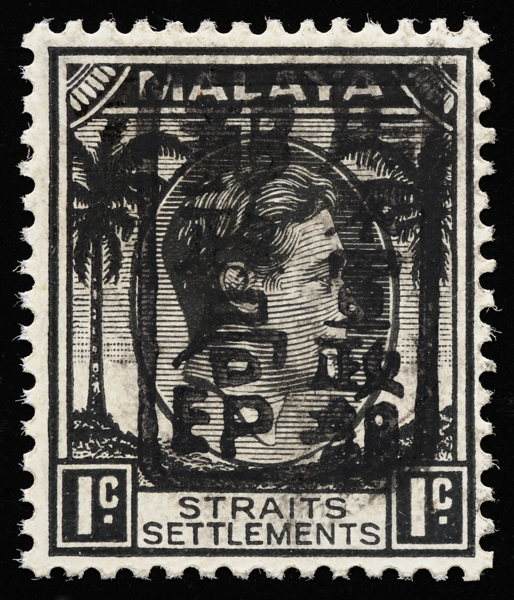 Straits Settlements 1c Japanese occupation black single-frame overprint (Kuala Lumpur)