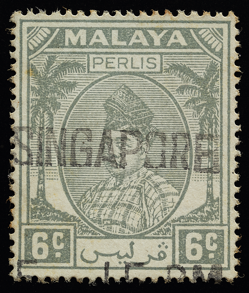 Malaya Perlis small heads issue 6c grey Raja Syed Putra postmarked in Singapore