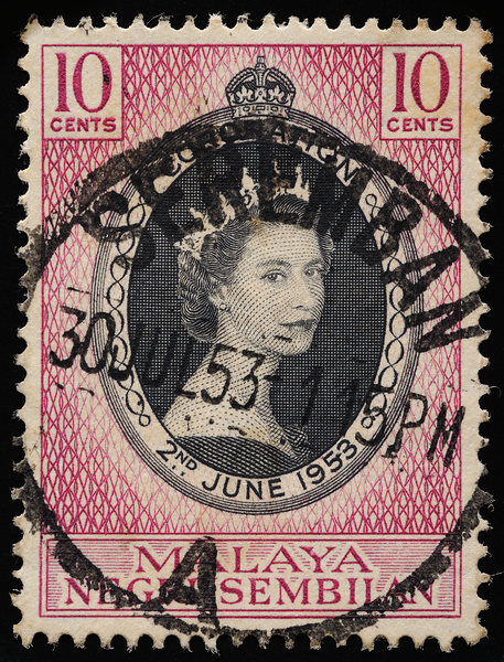Malaya Negri Sembilan Queen Elizabeth II coronation issue 1953