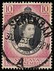 Malaya Negri Sembilan Queen Elizabeth II coronation issue 1953