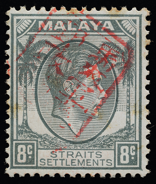 Malaya Japanese occupation Gunseibu double-frame overprint 8c