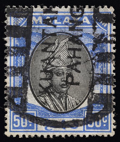 Malaya Pahang small heads issue 50c Kuantan