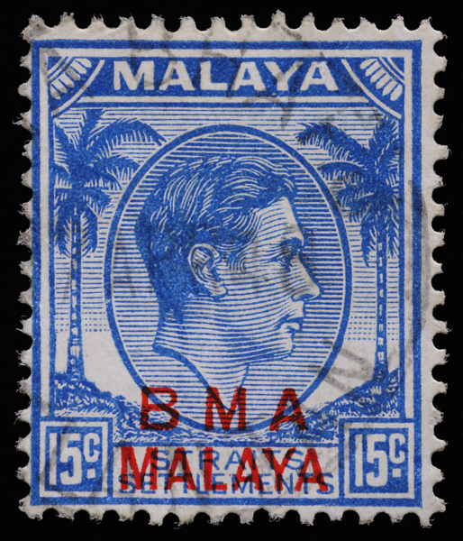BMA MALAYA 15c blue on chalky paper