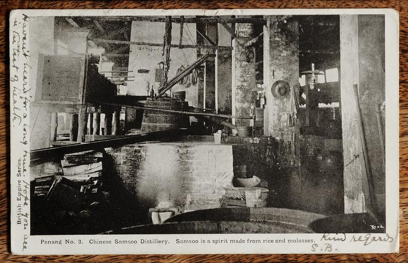 Penang samsu distillery postcard from the British Empire Series